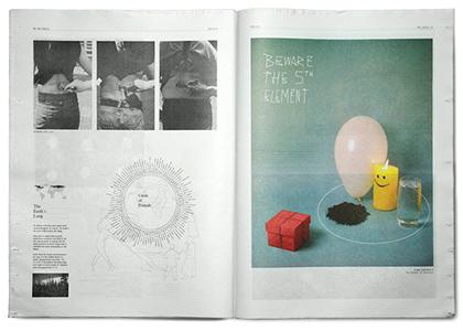 pie_magazine