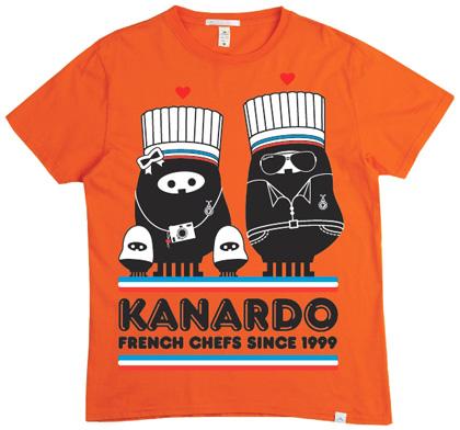 kanardo_2k