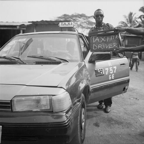 cinema_abokobi